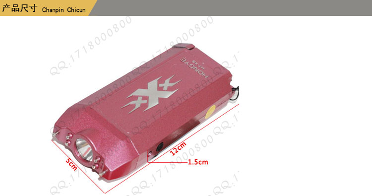 X6进口型 六电击头 小巧便携 金属高压电击棍